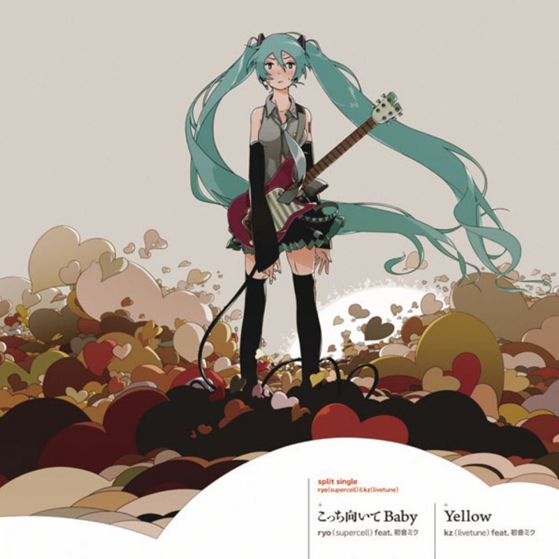 ryo(supercell)feat.初音ミク - ...