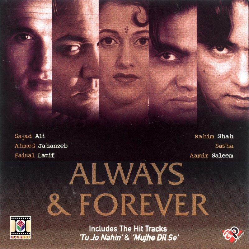 Ek Baar Kaho Movie Download