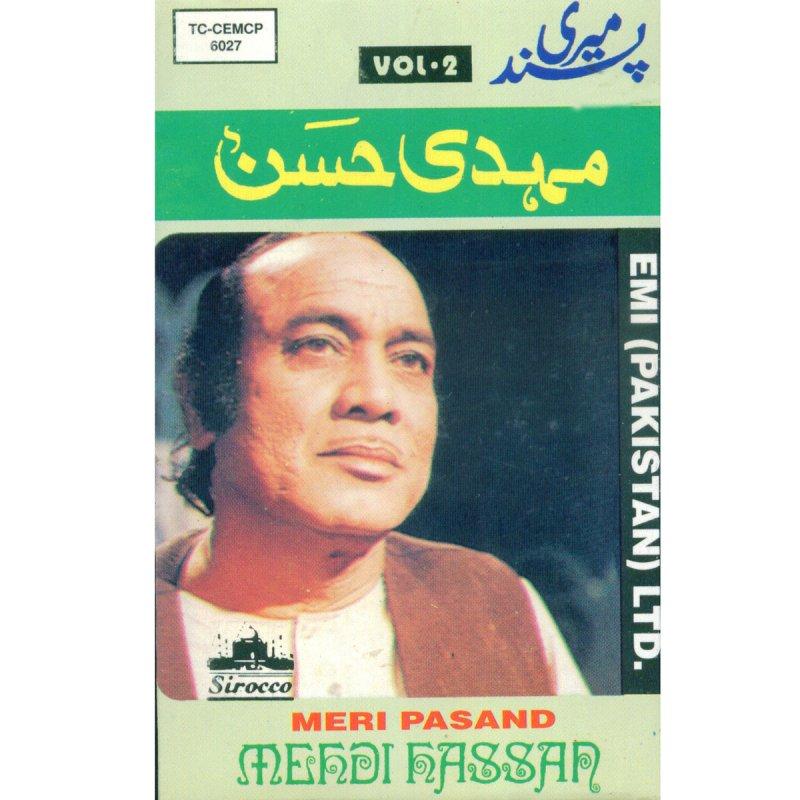 Chahuga Mein Tujhe Hardam Songs: Mehdi Hassan - Ab Ke Hum Bichhre To Lyrics