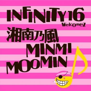 Dream Lover by INFINITY 16 welcomez 湘南乃風, MINMI, MOOMIN