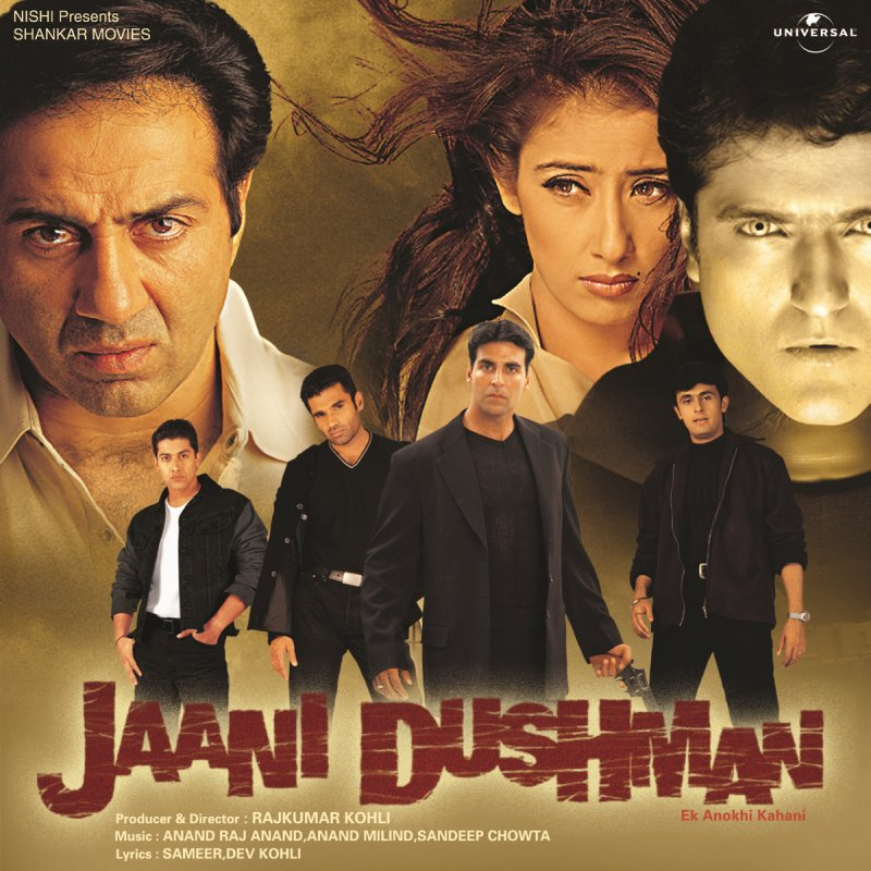 Jaani dushman hindi mp3 song download