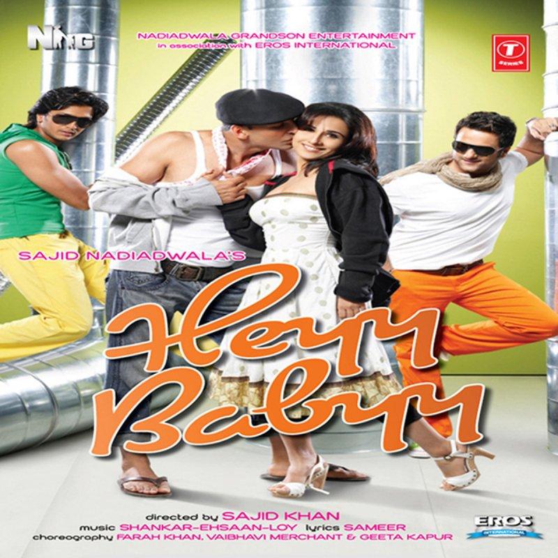 Tu Meri Jindagi New Mp3 Song: Shaan, Shankar Mahadevan & Sonu Nigam