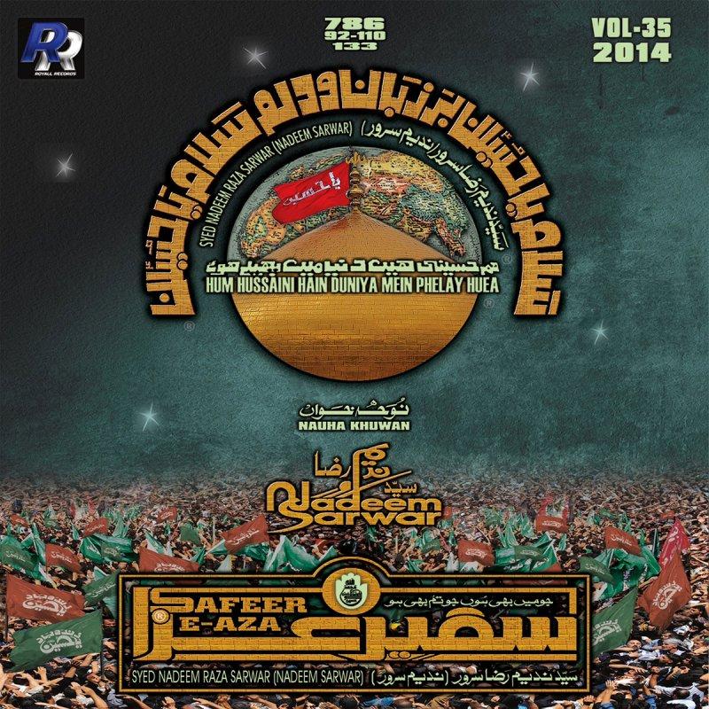 Nadeem Sarwar - Salam Ullah Lyrics | Musixmatch