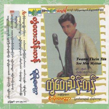 Soe Moe Myittar by Twante Thein Tan album lyrics