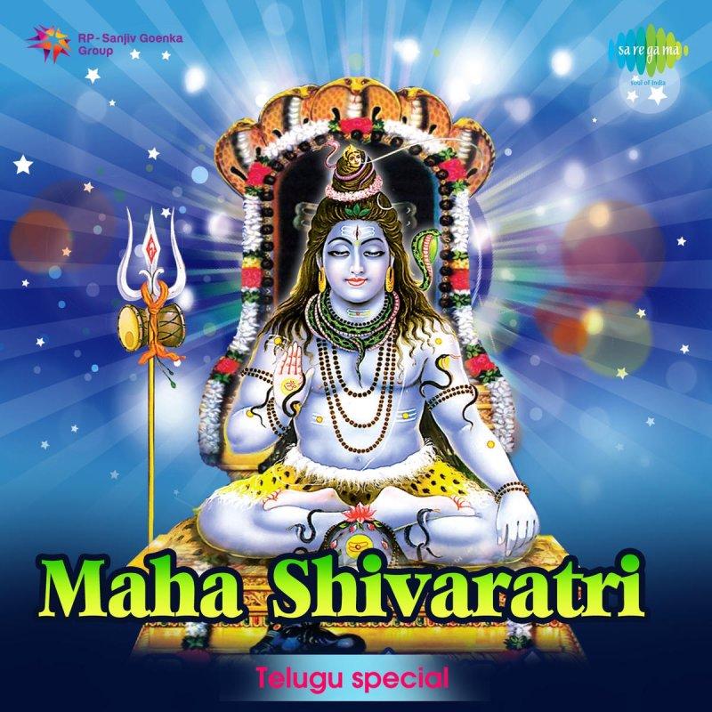 Sri Manjunatha Songs Lyrics In Telugu Pdf
