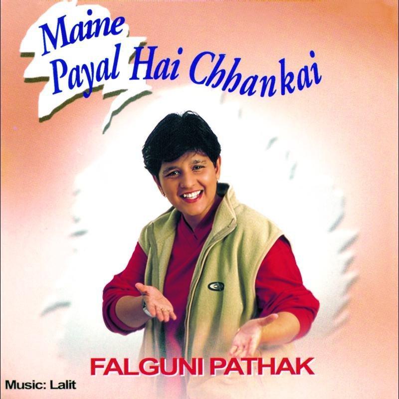 Falguni Pathak - Pal Pal Teri Yaad Lyrics | Musixmatch
