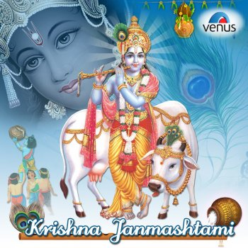 Krishna Janmashtami by Various Artists album lyrics
