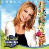 Yaba Yaba Lah lyrics – album cover