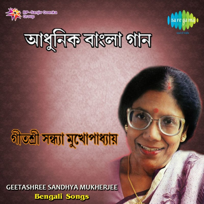 Sandhya Mukherjee - Meyera Dal Bendhe Jai Lyrics | Musixmatch