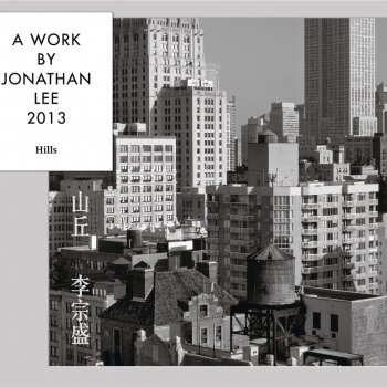 2013最新單曲「山丘 」                                                     by Jonathan Lee – cover art