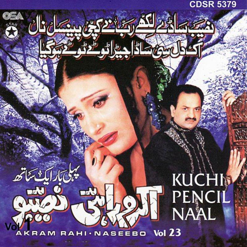 naseeb sada likha rab ne kachi pencil naal song