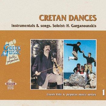 Testi Cretan dances by Haralambos Garganourakis