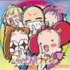 ナ・イ・ショ・YO! おジャ魔女 lyrics – album cover