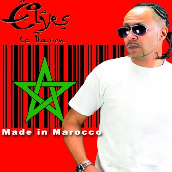 Testi Made in Marocco