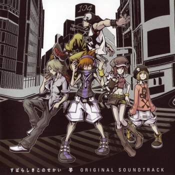 The World Ends With You Shibuya - lyrics