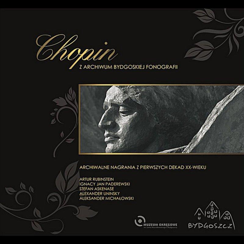 Arthur Rubinstein - Waltz in C sharp minor, Op  64, No  2