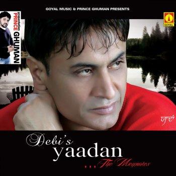 debi makhsoospuri lyrics