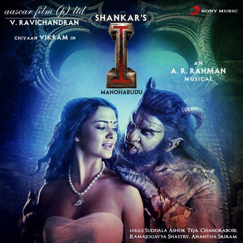 A R  Rahman feat  HaricharanShreya Ghoshal - Poolane
