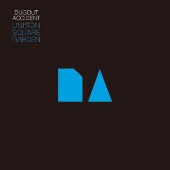 Dugout Accident by UNISON SQUARE GARDEN album lyrics | Musixmatch ...