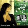Thodi Si Pi Sharab lyrics – album cover