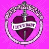 I Luv U Baby - 8ball Extended Remix