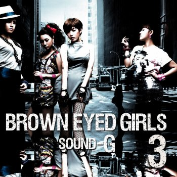 Abracadabra by Brown Eyed Girls - cover art