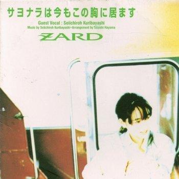 Zard Single Collection-20th Anniversary Rar Download