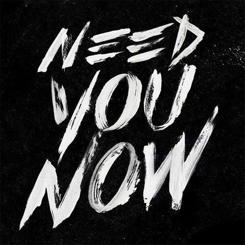 G Eazy Need You Now Testo Musixmatch