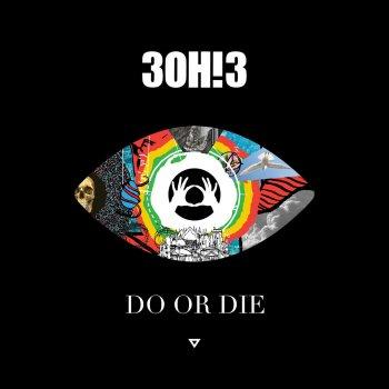 Testi Do or Die