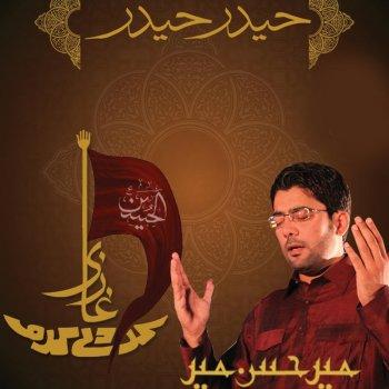 Haider Haider by Mir Hassan Mir album lyrics | Musixmatch