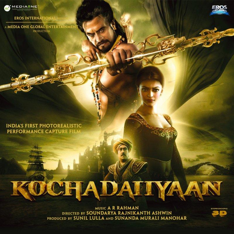 Rukmini Vijayakumar Kochadaiyaan Javed Ali & A. ...