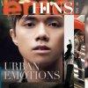 Wen De Tai Bi Zhen lyrics – album cover