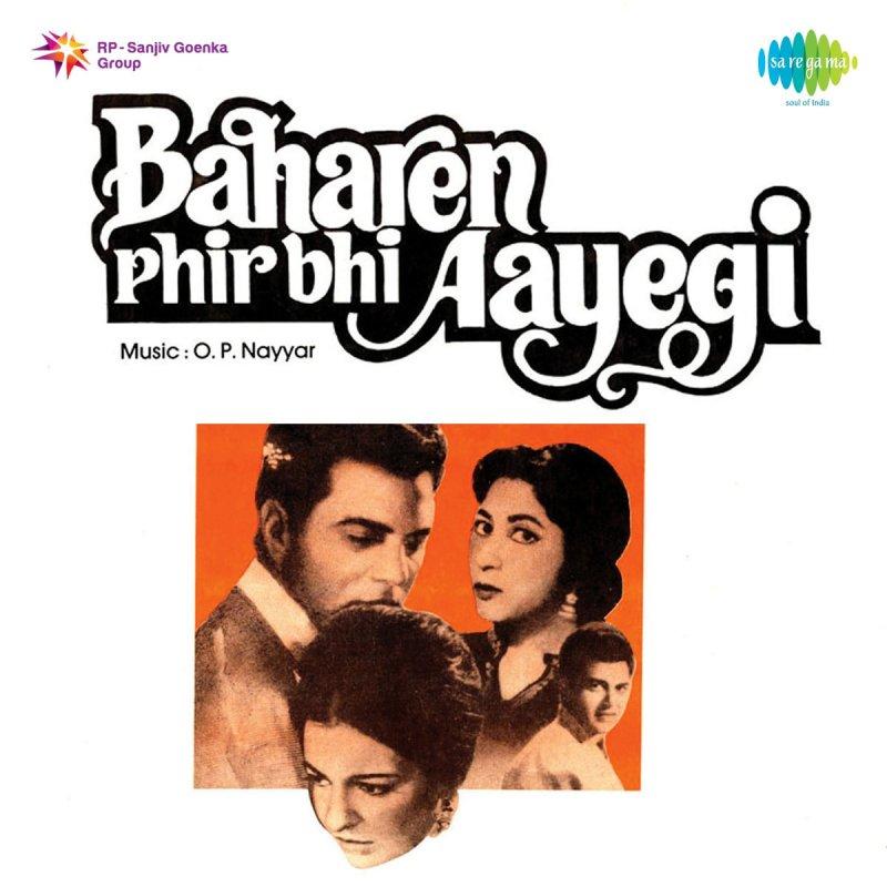 Ye Pyar Nahi To Kya Hai Serial Song: Mahendra Kapoor - Badal Jaye Agar Mali Lyrics
