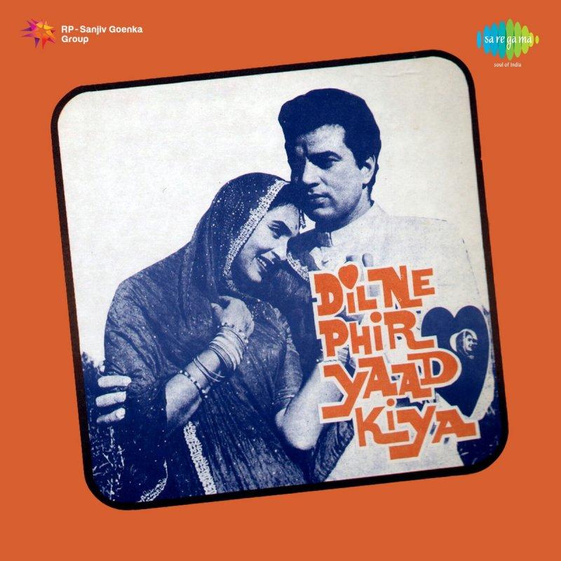 Koi Dard Na Jane Mera Song From Pagalworld Com: Lata Mangeshkar - Aaja Re Pyar Pukare Lyrics