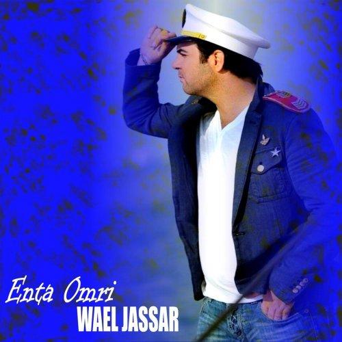 ArabSongNet Wael Jassar