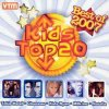 Kids Top 20 Best of 2007 Various Artists - cover art