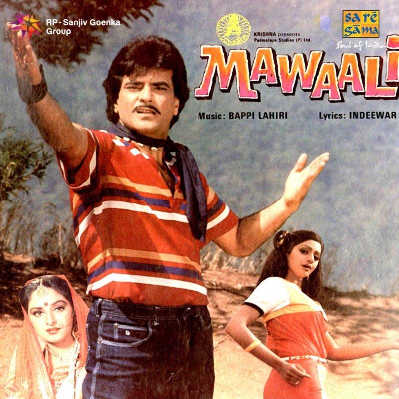Ye Pyar Nahi To Kya Hai Serial Song: Asha Bhosle Feat. Kishore Kumar - Ui Amma Lyrics