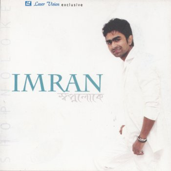 Shopnoloke by Imran album lyrics | Musixmatch - Song Lyrics