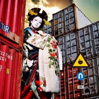 雨傘 by 椎名林檎 - cover art