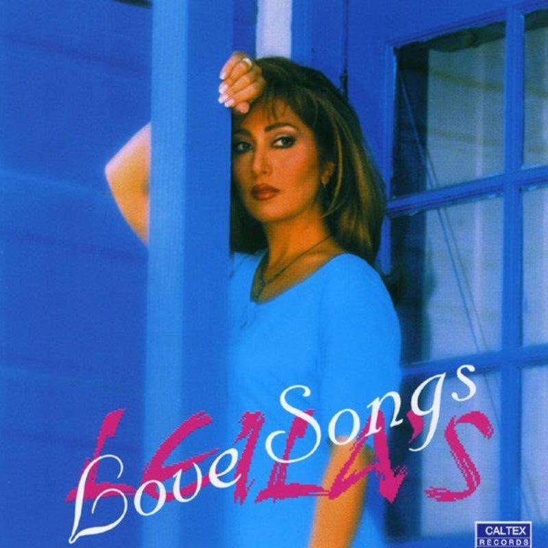 скачать музыку песня лейла
