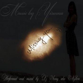 Missing You By Yiruma Album Lyrics Musixmatch Song