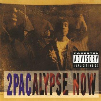 Testi 2Pacalypse Now