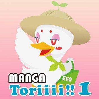 ポラリスの涙 (Testo) - MANGA P...