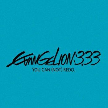 ヱヴァンゲリヲン新劇場版:Q EVANGELION:3.33 YOU CAN (NOT) REDO ...