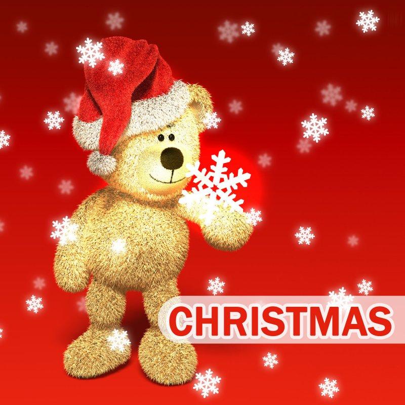 Merry Christmas Song Lyrics Merry Christmas All Lyrics