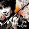 Fairytale lyrics – album cover