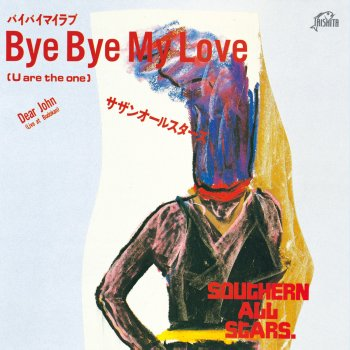 Bye Bye My Love (U Are the One)                                                     by Southern All Stars – cover art
