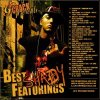 G Crack presents Best Shady Featurings Various Artists - cover art