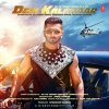 Desi Kalakaar lyrics – album cover