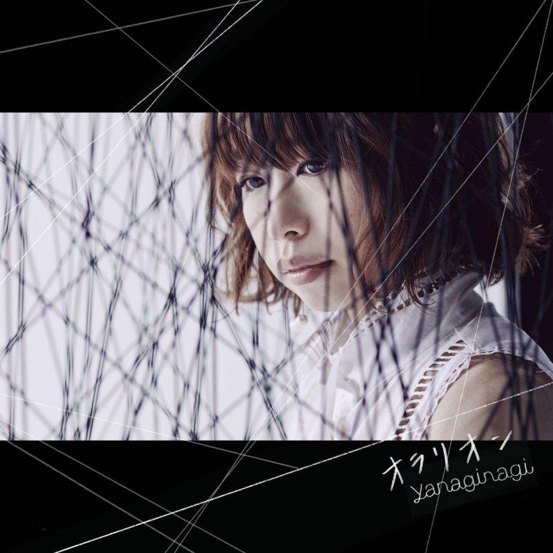 Download lagu yukitoki yanagi nagi website